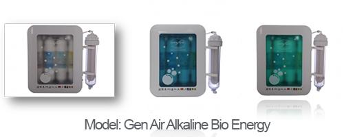HDE-Gen-Air-Alkaline-Bio-Energy